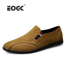 Купить с кэшбэком Plus Size Grain Leather Men Shoes Fashion Solid Comfortable Casual Shoes Men Slip On Loafers Driving Shoes Men