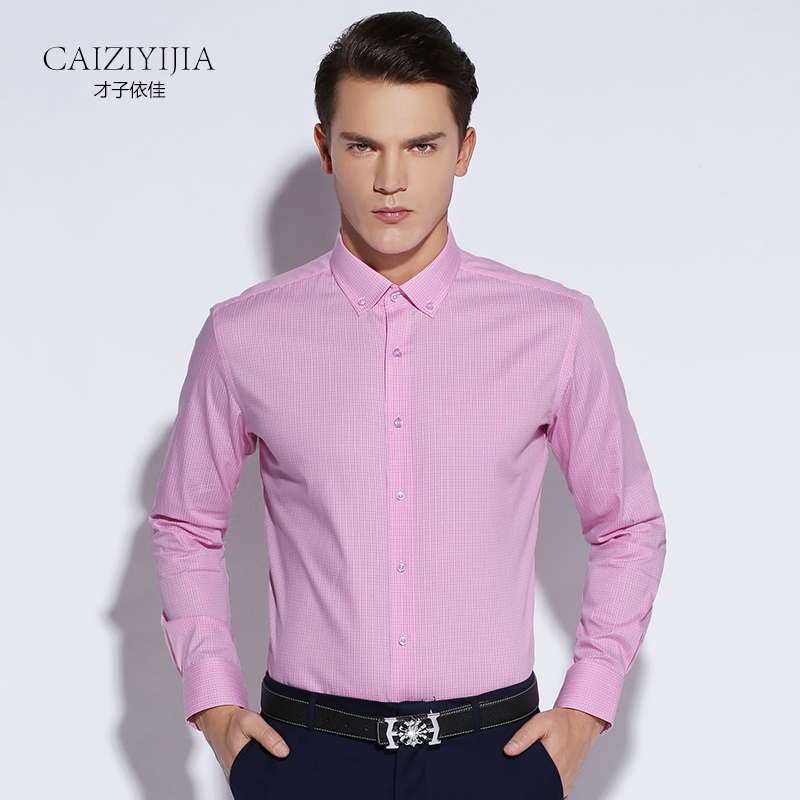 Pink Mens Shirt Photo Album - Fashion Trends and Models