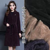 JaneYUHigh grade Warming And Thickening Imitation Gold Mink Velvet Cloth Body to body Knitted Fabric Mink Velvet Clothing Fabric