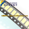 LED 5630 cold white SMD beads LCD TV display backlight lamp 0.5W 3.2-3.4V