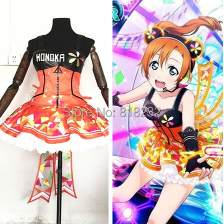 School Idol Project Honoka Kosaka Girl Uniform Cosplay Costume Love Live