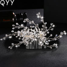 Модная свадебная расческа для волос ручной работы с кристаллами