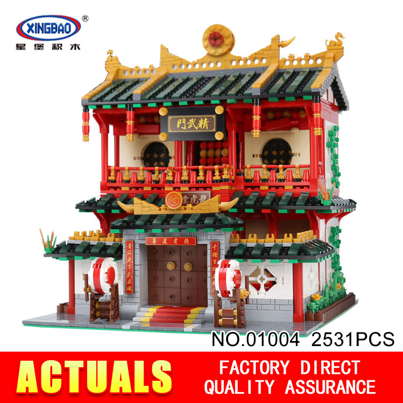 XingBao 01004 2531Pcs Block Genuine Creative Building Series The Chinese Martial Arts Set Building Blocks Bricks Toys XB-01004 xingbao 01001 creative chinese style the chinese silk and satin store 2787pcs set educational building blocks bricks toys model