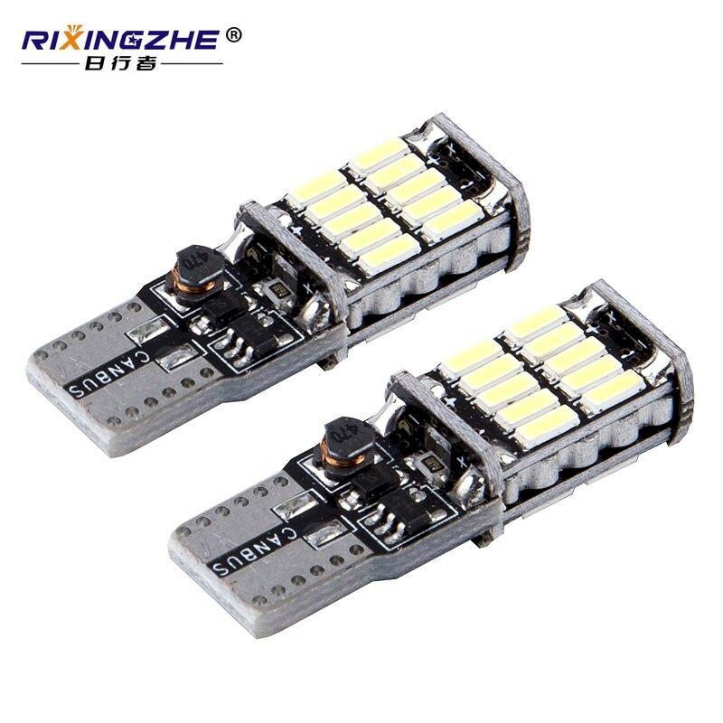 RXZ 100pcs Car T10 Canbus 26 SMD 4014 2 5W 0 2A LED 194 168 W5W