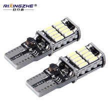 RXZ 100pcs Car T10 Canbus 26 SMD 4014 2.5W 0.2A LED 194 168 W5W Non polar Auto Wedge Tail Side Bulb reading plate lamp Wholsale