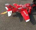 """Versión de la turbina de Futura PNP 59 """"1500mm 6 kg EPO Jet EP con Frenos"""