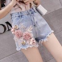 MUMUZI Women Euro Style High Waist Denim Shorts Stretch Casual Basic Jeans Shorts High Quality Flower Patch Shorts For Summer