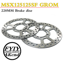 For Honda HONDA GROM MSX125 MSX125SF small monkey M3 motorcycle modified 220MM front floating brake disc brake disks