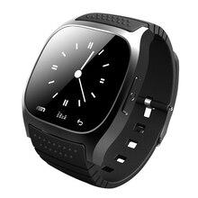 ใหม่M26บลูทูธสมาร์ทดูนาฬิกาข้อมือหรูR S Mart W Atchนาฬิกาด้วยDial SMSเตือนPedometerสำหรับA Ndroid S Amsungโทรศัพท์
