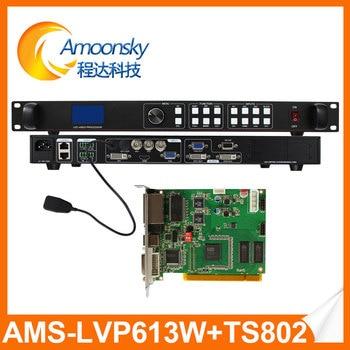 цена LED HD video processor LVP613W WIFI control New generation Faroudja rental use, meeting, wedding events with ts802d linsn card онлайн в 2017 году