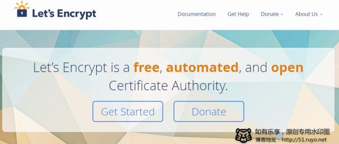 2017年最简单的Let's Encrypt配置SSL证书以及自动续期