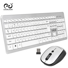 2018 New 2.4 GHz Wireless Keyboard and Mouse Set G