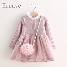 Hurave new 2017 winter girls dress mesh clothing kids tutu dress girl long sleeved children knitted winter dress clothes