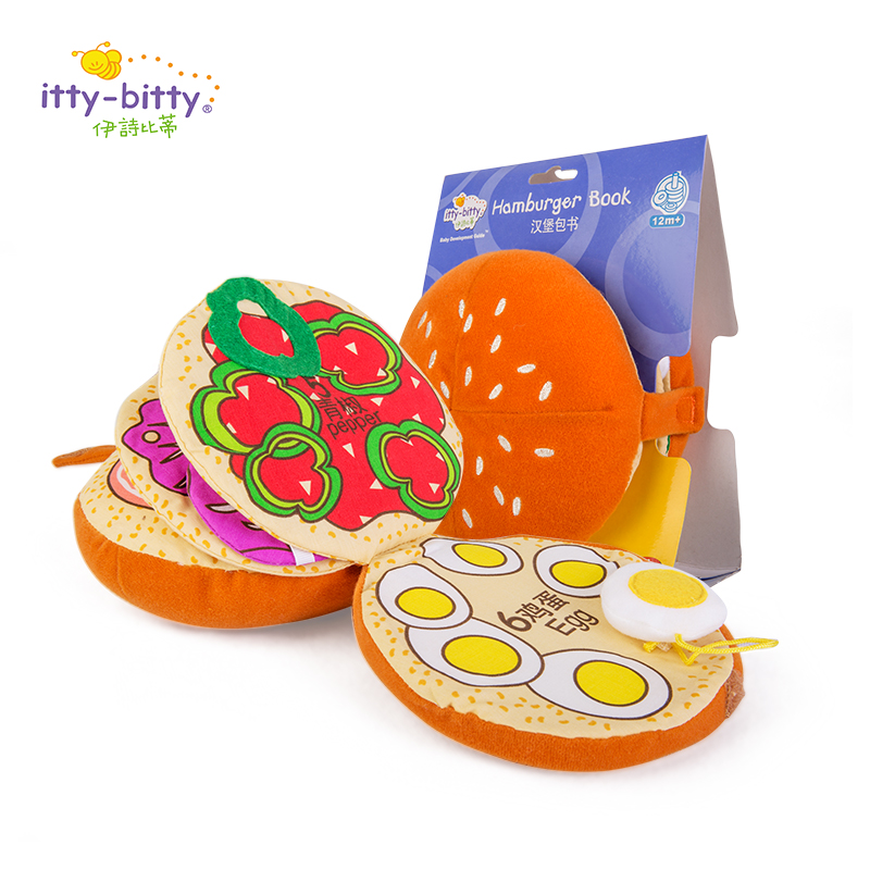 Baby Toys Soft Stuffed Cloth Book Educational Inflatable Plush Genius Hamburger Fabric Learning Book Develop Babies Ability Toy