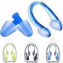 Мягкие силиконовые зажимы для носа+ 2 беруши набор вкладышей в уши аксессуары для бассейна водные виды спорта плавательные инструменты