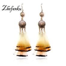 Feather Earrings Retro Sunflowers Light Yellow Feathers Long Earrings Ethnic Drop Earrings Jewelry Women Pendant Earrings