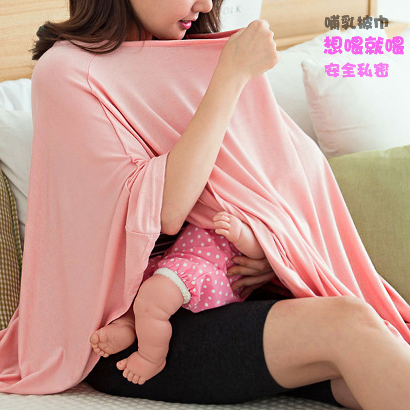 Breastfeeding Nursing Cover Lactating Towel BreastFeeding Cloth Used Jacket Scarf Generous Soft Good Quality Maternity Clothes breastfeeding nursing cover lactating towel breastfeeding cloth used jacket scarf generous soft good quality maternity clothes