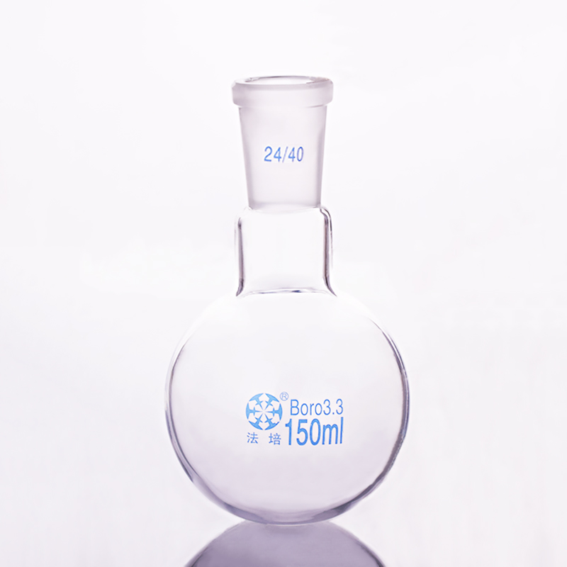 Single Standard Mouth Round-bottomed Flask,Capacity 150ml And Joint 24/40,Single Neck Round Flask