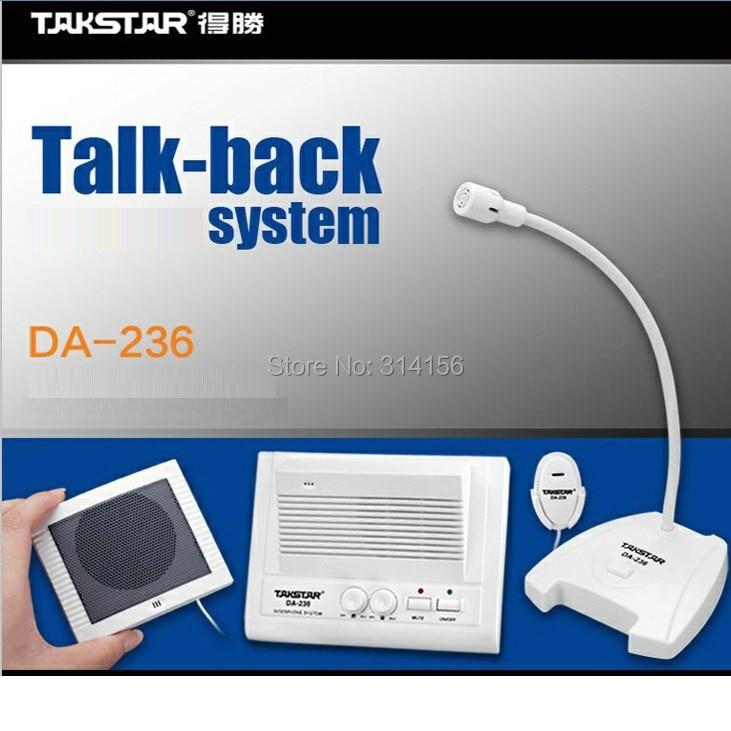 Takstar DA 236 Talk back System one set two way window intercom loudspeakers For Hospital station