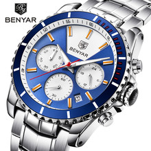 Mens Watches Business Wrist BENYAR Top Brand Luxury Analog Chronograph Watch Men Display Date Relogio Masculino