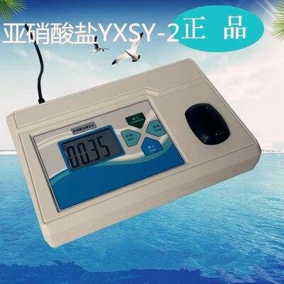 Desktop нитрит анализатор тестер детектор метр концентрация montior качество воды детектор Диапазон измерения: 0-1.000 мг/l