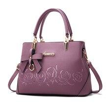 Europe Fashion Trend Bag Women Handbag PU Leather Shoulder Bag