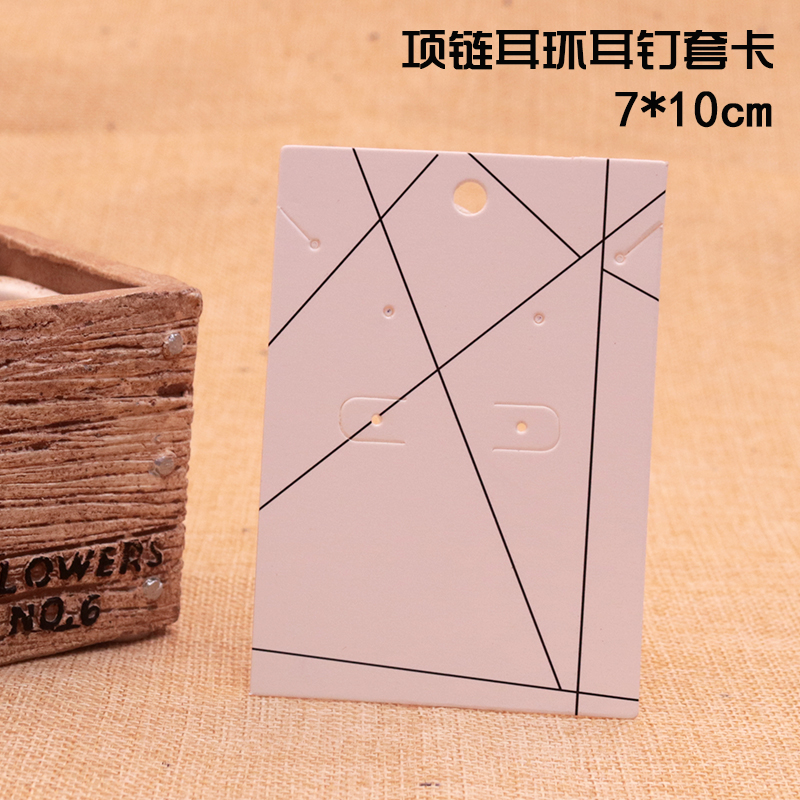 Hot Sale 200Pcs/lot White Paper Card Jewelry Necklace Cards Cute Stripes Print Earrings Card Necklaces Display Packaging Card