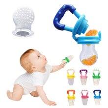 Соска для свежих фруктов, соска для молока, соска для младенцев, пустышки для детей, безопасные принадлежности для кормления, соска, бутылочки