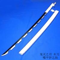 wood cosplay sword Hashibira Inosuke Ghost Blade samurai cos prop amine game props wooden swords Japanese katana