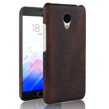 SuliCase Leather Case for Meizu M3 Mini Wood Grain Hard Cover M 3 Meilan3 PC Frame