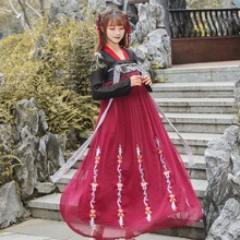 Hanfu female costume fairy Qiqi spring and autumn clothes daily improvement Tang Gufeng fresh elegant