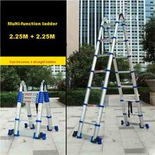 JJS511 High Quality Multi-function Ladder Thick Aluminum Alloy Engineering Ladder Portable Household Folding Ladder(2.25M+2.25M)(China)
