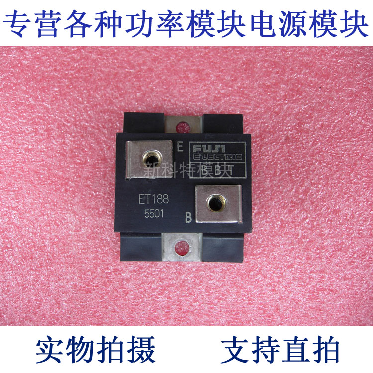 The ET188 100A400V Darlington module tsm001 toyoda darlington module