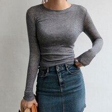 Slim Plain T Shirt