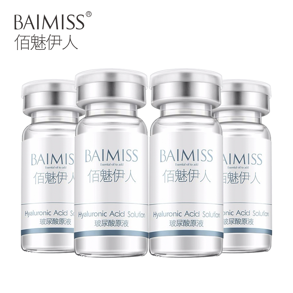 Skin Care Treatment: BAIMISS Hyaluronic Acid Snail Pure Extract Serum Anti