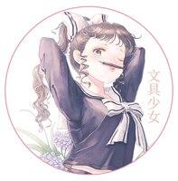 Изоляционная Лента для девочек канцелярские пуля журнал поставок Васи Ленты kawaii