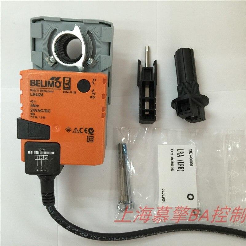 Actuator Of Electric Ball Valve Actuator LRU24-SR/LR24A-SR 5NM