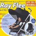 Rayflee Sun shade baby stroller sunshade Canopy Cover For prams and strollers car seat buggy pushchair Pram Car Sunshade Cover