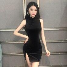 Элегантное Атласное китайское улучшенное платье Ципао без рукавов, новинка, сексуальное платье для ночного клуба, китайское платье