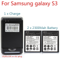 Free Shipping 2x 2300mah battery For Samsung Galaxy S3 i9300 Battery High Quality + Charger for S3 L710 i747 i535 R530 Hot