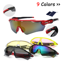 2017 Cycling Sunglasses Bike Glasses Women Outdoor Sports Bicycle Glasses Cycling Mens Eyewear Tactical Goggles MTB Mountain