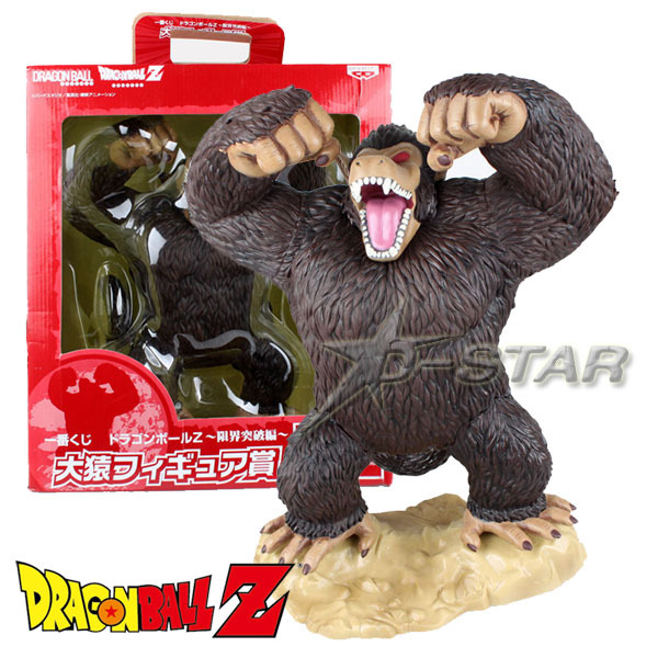 EMS Shipping Big 15.5 Dragon Ball Z GOKU Son Gokou Turns Into Giant Baboon Boxed PVC Action Figure Model Collection Toy Gift