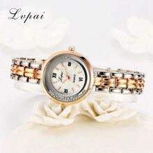 Lvpai 2017 New Women Gold Bracelet Quartz Watch Steel Dress Fashion Female Ladies Wristwatch Luxury Crystal Bracelet Watches