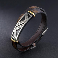 2017 New Chain Style The Great Wall Lines Vintage Men Bangle Genuine Leather Double Layers Fashion