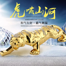 New Car interior accessories Creative alloy drilling tiger Car perfume seat ornaments statue Home decoration Send friends gifts