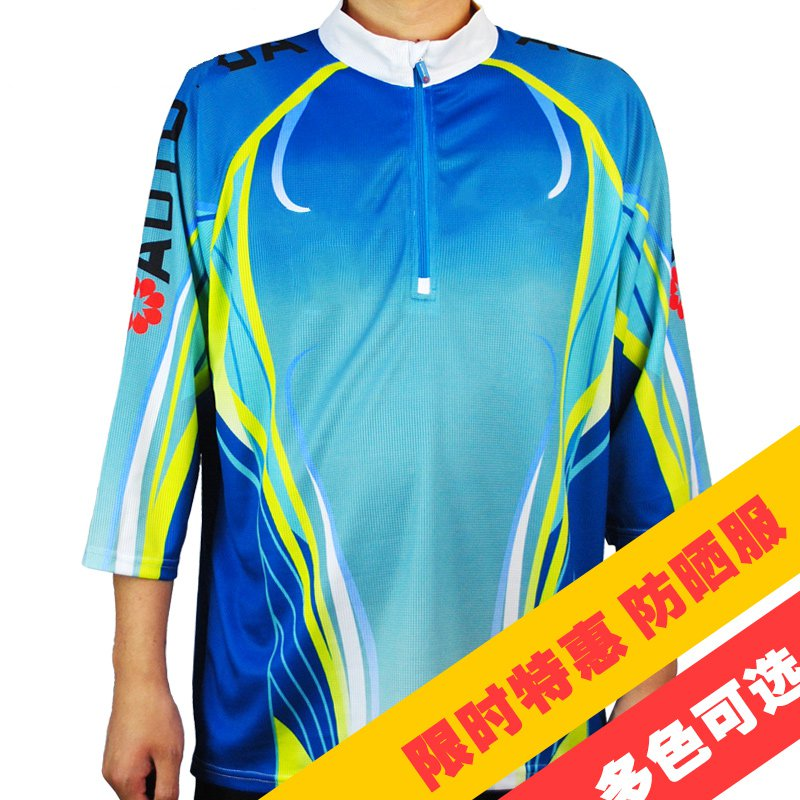 ФОТО Outdoor fishing suit sunscreen male short-sleeved loose fishing game clothes