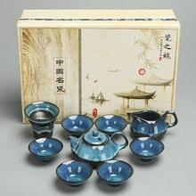 Китайское кунг-фу утварь чайник чашка набор в подарок