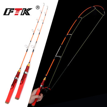 FTK Winter Ice Fishing Rod Hard with Reel Set C.W. 20-40G Carp