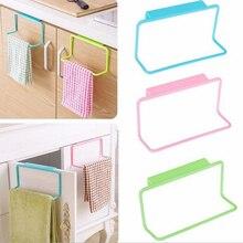 New Over Door Tea Towel Holder Rack Rail Cupboard Hanger Bar Hook Bathroom Kitchen Top Home Organization