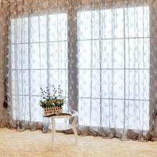 Buy  g shalian finished product quality curtain  online